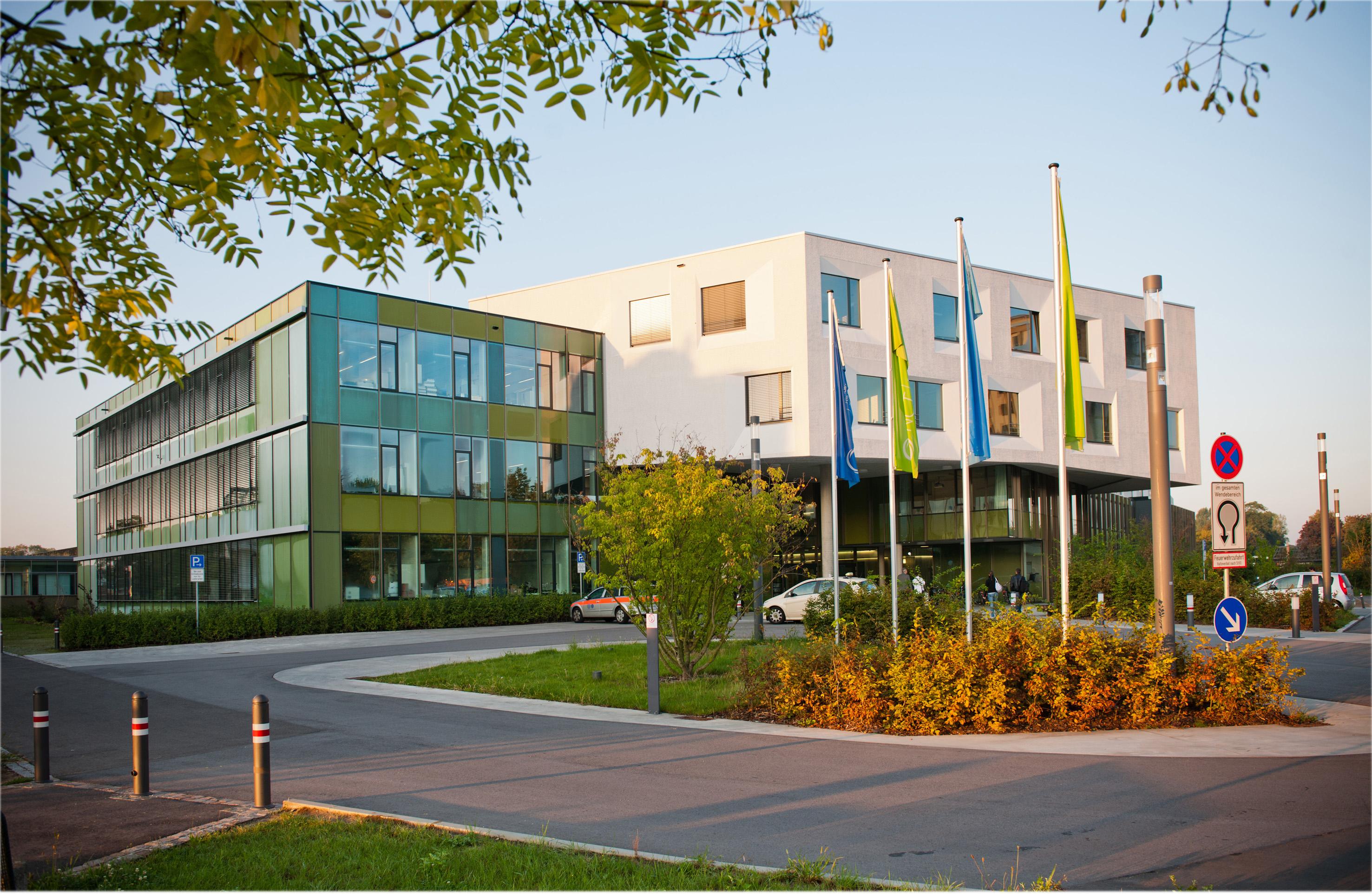 National Center for Tumor Diseases (NCT) (photo: Heidelberg University Hospital)