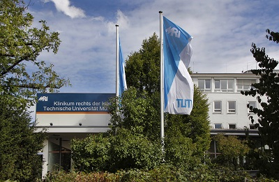 Клиника Рехтс дер Изар в Мюнхене